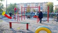 В столице Тувы  устанавливают детские игровые площадки во дворах многоквартирных домов