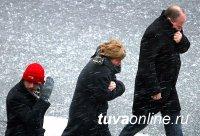 В Туве ожидается резкое похолодание