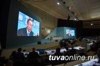 Глава Кызыла Дина Оюн приняла участие в Конференции ООН по устойчивому развитию городов
