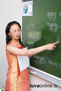 1 ноября Тува отмечает День тувинского языка