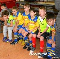 В Кызыле пройдет Межрегиональный турнир по мини-футболу среди юных футболистов 2008-2009 г.р