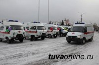 В Туве Служба скорой медицинской помощи получила новые автомобили