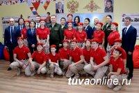 В школе №1 города Кызыла с участием Олимпийских чемпионов открылся класс юнармейцев