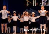 Выпускник школы № 1 Кызыла, Герой России Сергей Шойгу поздравил родную школу со 100-летием