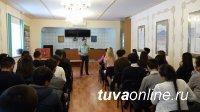 Состоялась встреча со студентами юрфака ТувГУ, приуроченная ко Дню судебного пристава