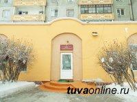 В Туве стартовала республиканская благотворительная акция «Теплая зима»