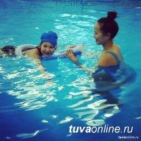 В Кызыле проходит турнир по плаванию среди детей с ограниченными возможностями