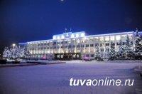 Утверждены изменения в структуре Правительства Тувы