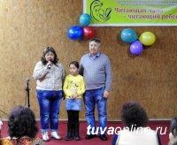 В Кызыле проведен конкурс «Читающая мама - читающий ребенок»