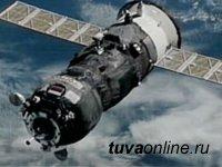 Проверяется информация о падении обломков космического грузового корабля «Прогресс» на территорию Тувы