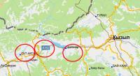 Обследованы территории вокруг четырех населенных пунктов Тувы. Обломков грузового космического корабля не обнаружено
