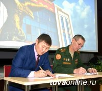 Между Президентским кадетским училищем и Тувинским кадетским корпусом подписано соглашение о сотрудничестве