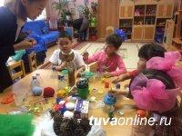 Молодогвардейцы побывали в гостях у воспитанников Детского дома