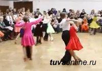 Бронза Открытого турнира Хакасии по спортивным танцам у юной пары из Кызыла - Аиза Соян и Максим Дубынин