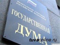 Госдума поддержала поправки на АПК, бюджетные кредиты регионам, городскую среду  и в социальную сферу