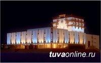 Билеты в Национальный театр Тувы теперь можно купить онлайн