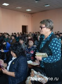 Кызылчан приглашают на публичные слушания по бюджету