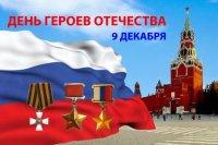 Глава Тувы пожелал Герою России Сергею Шойгу богатырского здоровья