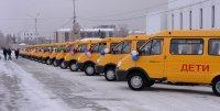 Новые автобусы школ № 4 и 11 будут возить детей из Левобережных дач Кызыла