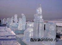 II открытый фестиваль-конкурс ледовых скульптур  «Ледовая сказка в Центре Азии» с 12 по 17 декабря 2016 г.
