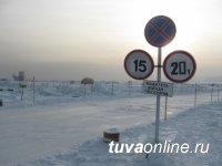 """В Туве открыта ледовая переправа """"Кара-Хаакская"""" через реку Большой Енисей"""