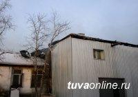 В Туве загорелось двухэтажное здание из-за нарушения правил монтажа электропроводки
