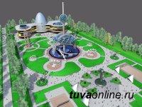 У кызылчан будет возможность реализовать идеи по благоустройству своего двора, созданию новых скверов и зон отдыха