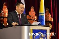 Глава Тувы обратился с ежегодным Посланием к Верховному Хуралу Тувы