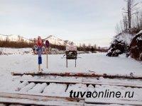 Две из пяти ледовых переправ открылись в Туве