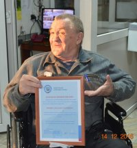 В Туве инвалид 1 группы  заплатил налог с дохода, полученного с выигрыша