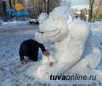 В Национальном парке  Тувы состоялся конкурс лепки снежных фигур