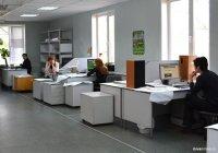 Институт «Тувагражданпроект» отметил 70-летие со дня основания