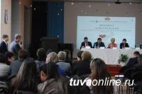 В Кызыле проведены публичные слушания по проекту бюджета города на 2017 год