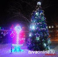 Кызыл: Победителей конкурса на лучшее новогоднее оформление зданий ждут денежные призы!