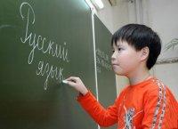 Состоялось заседание межрегионального «круглого стола» по вопросам преподавания русского языка в школах Тувы