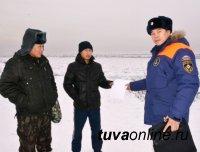 В Туве патрульные группы ГИМС проводят профилактику в рамках акции «Безопасный лед»