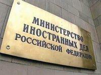 Глава Тувы выразил соболезнования министру иностранных дел РФ в связи с убийством российского посла в Турции