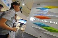 Первый детский технопарк «Кванториум» появится в Туве