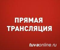 Видеотрансляция чествования 55-й отдельной мотострелковой бригады в Туве начнется в 15:00