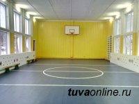 Благодаря партийному проекту «Детский спорт» в Туве отремонтировали 40 спортзалов