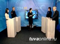 Тува-24: Как выстроить заслон нелегальной торговле алкоголем?