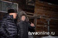 Глава Тувы проверил исполнение своего поручения по оказанию помощи многодетной семье Берестовых