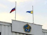 В Туве сегодня приспущены государственные флаги