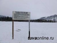 Четвертая ледовая переправа из пяти открылась в Туве