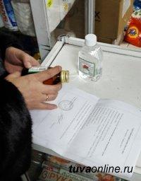 В России введен 30-тидневный запрет на продажу спиртсодержащей непищевой продукции