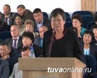 Тувинское отделение РГО подведет итоги работы за 2016 год