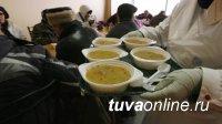 Приюты социальных служб Тувы начали работать в усиленном режиме