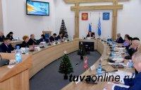 Госсовет: Муниципалитеты Тувы готовятся к внедрению проектного управления