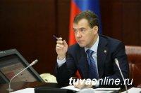 Туве подтвердили статус зоны территориального развития