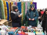 Житель Тувы заплатит штраф за продажу пиротехники на улице